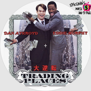Trading_placesb