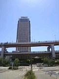 ホテルオークラ。