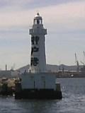神戸港 灯台?
