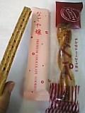 名古屋土産。