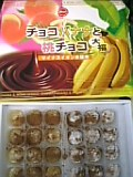 チョコバナナと桃チョコ大福。