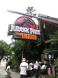 ジュラシックパーク。