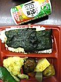 天ぷらのり弁当(オリジン)