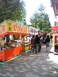 恵比寿神社大祭。