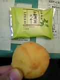 京都濃茶クッキー。