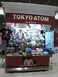 成田空港。