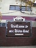 ワイン試飲。