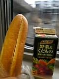 @新幹線。
