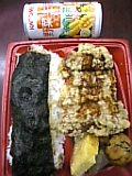 鶏竜田弁当