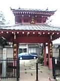 そう禅寺。