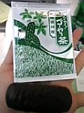 沖縄土産。