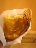 金谷カレーパイ。