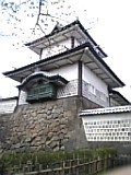 金沢城公園。