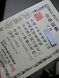 日本漢字能力検定。
