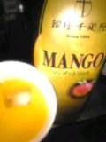 マンゴードリンク(銀座千疋屋)