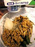 水戸納豆そば。