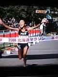 北海道マラソン。