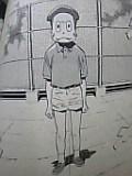 「20世紀少年」