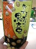 きなチョコ黒大豆(柳月)