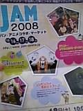 JAM2008