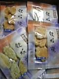 鉄板焼(小倉屋)