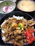 豚肉生姜焼き丼