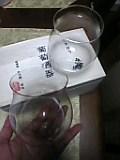 うすはり 葡萄酒器。