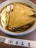 大山 寿美吉。