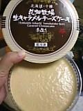 花畑牧場 生キャラメルチーズケーキ。