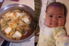 味噌キムチ鍋。