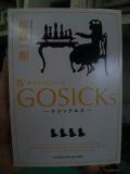 GOSICKs