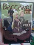 バッカーノ!1710