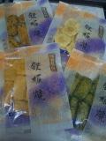鉄板焼(小倉屋製菓)