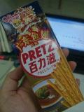 プリッツ フカヒレスープ味。