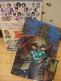 東京国際アニメフェア。