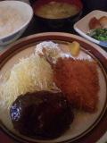 北新宿 キッチン早苗。