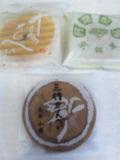 京都&金沢土産。
