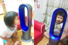 dyson hot+cool。