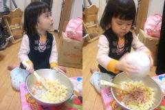 ポテサラ作り。