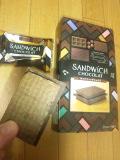 サンドイッチショコラ(銀のぶどう)