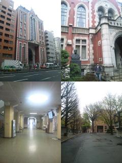 慶應大学 潜入w