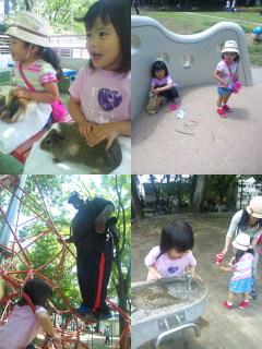 板橋子ども動物公園