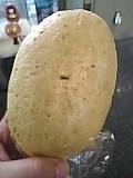 労研饅頭。