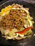 納豆サラダうどん。
