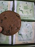 オリーブクッキー