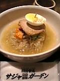 韓国式冷麺。