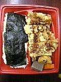 のり竜田弁当。